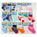 S-132: 3 in 1 Baby Sock (Non Choose Design)