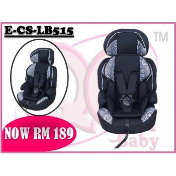 E-CS-LB515: Luxury Car Seat ( **East Malaysia need pay postage fees RM 105** )