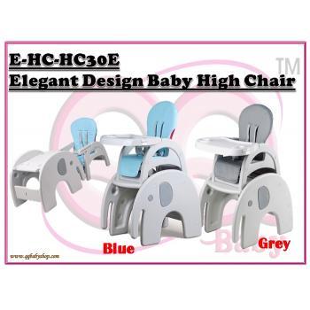 E Hc Hc30e Elegant Design Baby High Chair Toddler Desk 2 In