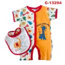C-13294: Romper 2pcs Set -- P (R)