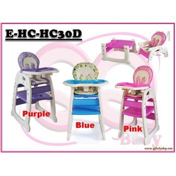 E Hc Hc30d Baby High Chair Toddler Desk 2 In 1