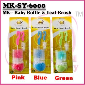 MK-SY-6000: My Kingdom - Baby Bottle & Teat Brush (R)