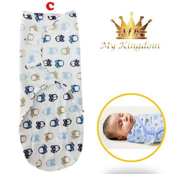 MK-SWADDLE-DC - Adjustable Infant Wrap (R)