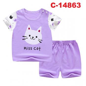 C-14863: Infant Casual/Sleepsuit --   17/2