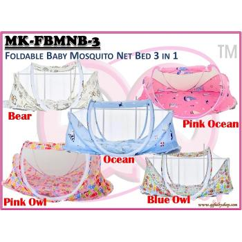 MK-FBMNB-3: Foldable Baby Mosquito Net Bed 3 in 1